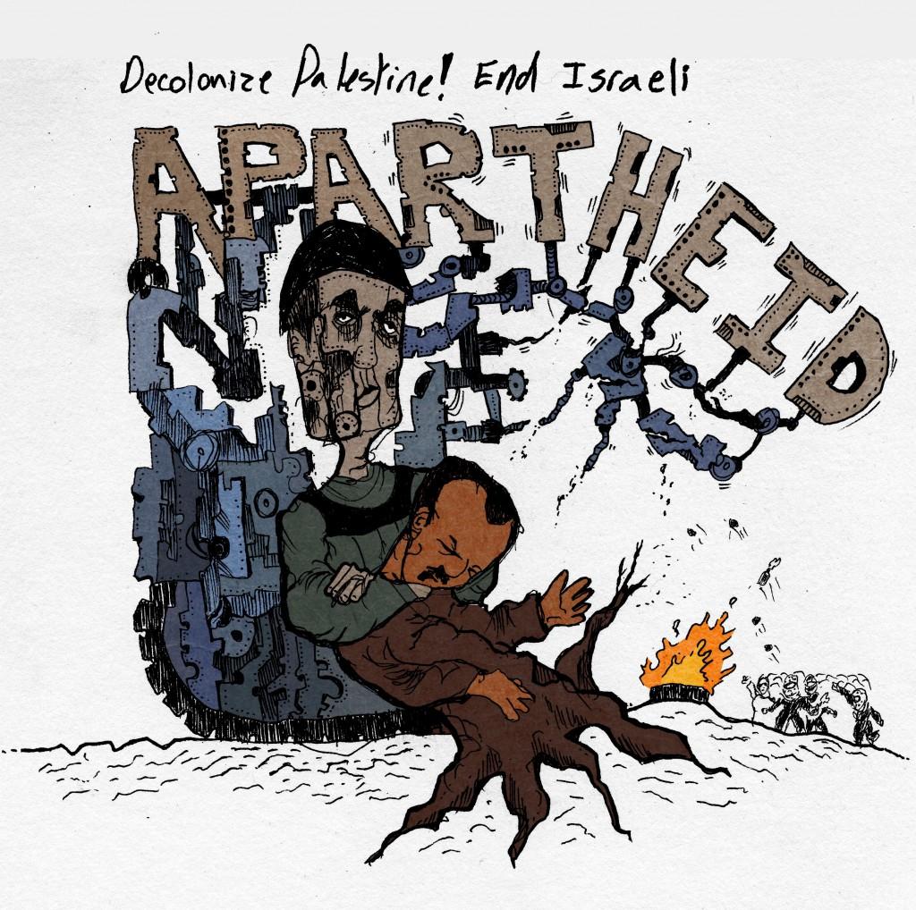 Israeli Apartheid Week (March 8-17)
