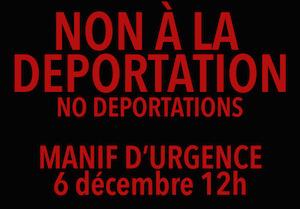 Emergency Demonstration: Not One More Deportation! Status For All!